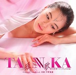 Tannka